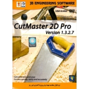 CutMaster2D-Pro